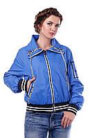 Женская синяя демисезонная куртка р. 42-54 арт. 949 Тон 13