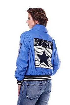 Женская синяя демисезонная куртка р. 42-54 арт. 949 Тон 13, фото 2