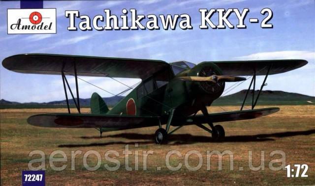 Tachikawa KKY-2  1/72 Amodel 72247