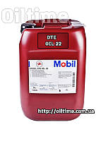 Mobil DTE Oil 22, 20л