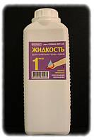 Жидкость для снятия акрила и гель-лака, Furman, 1000 мл