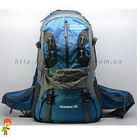 Рюкзак Royal Mountain 8327 38 L Blue