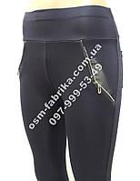Модные женские леггинсы с кожей и молнией на кармане, фото 1