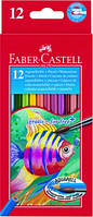 Цветные карандаши акварельные. Набор 12 цветов Faber Castell