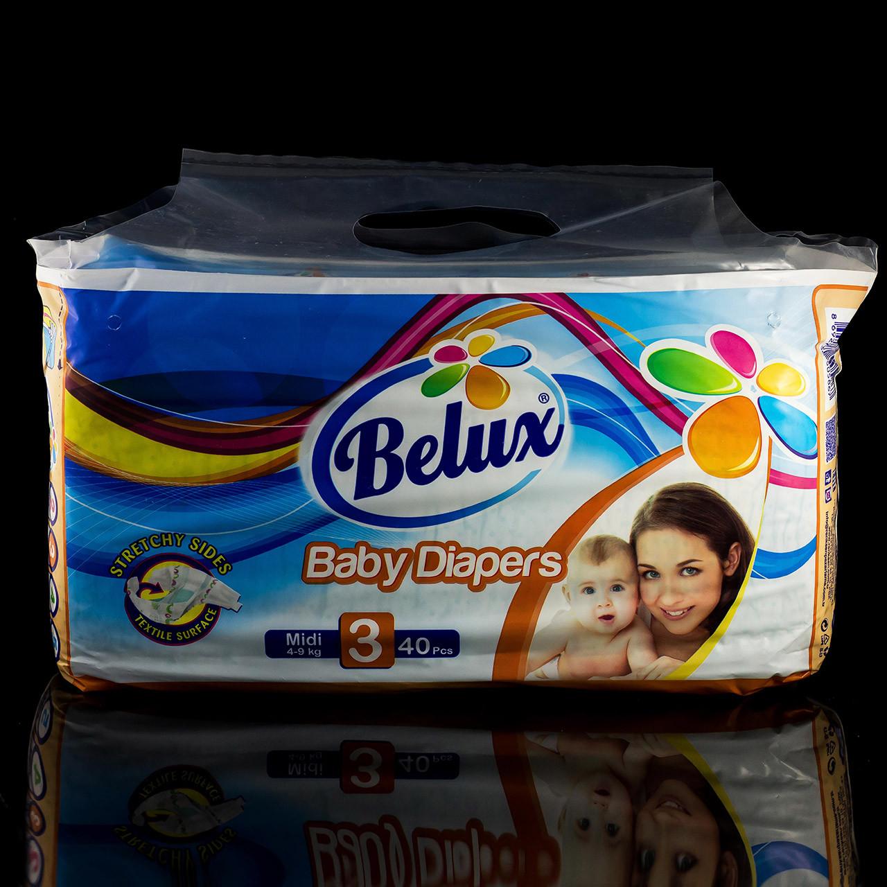 Подгузники Белюкс Belux, 3 midi, 4-9 кг, 40 шт. (98552116)