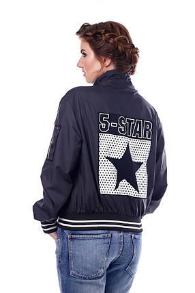 Женская демисезонная куртка р. 42-54 арт. 949 Тон 16, фото 2