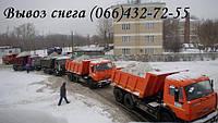 Вывоз снега Киев 0664327255