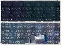 Клавиатура HP Envy Ultrabook 4-1000sr 4-1030 4-1055er 4-1103 4-1115dx