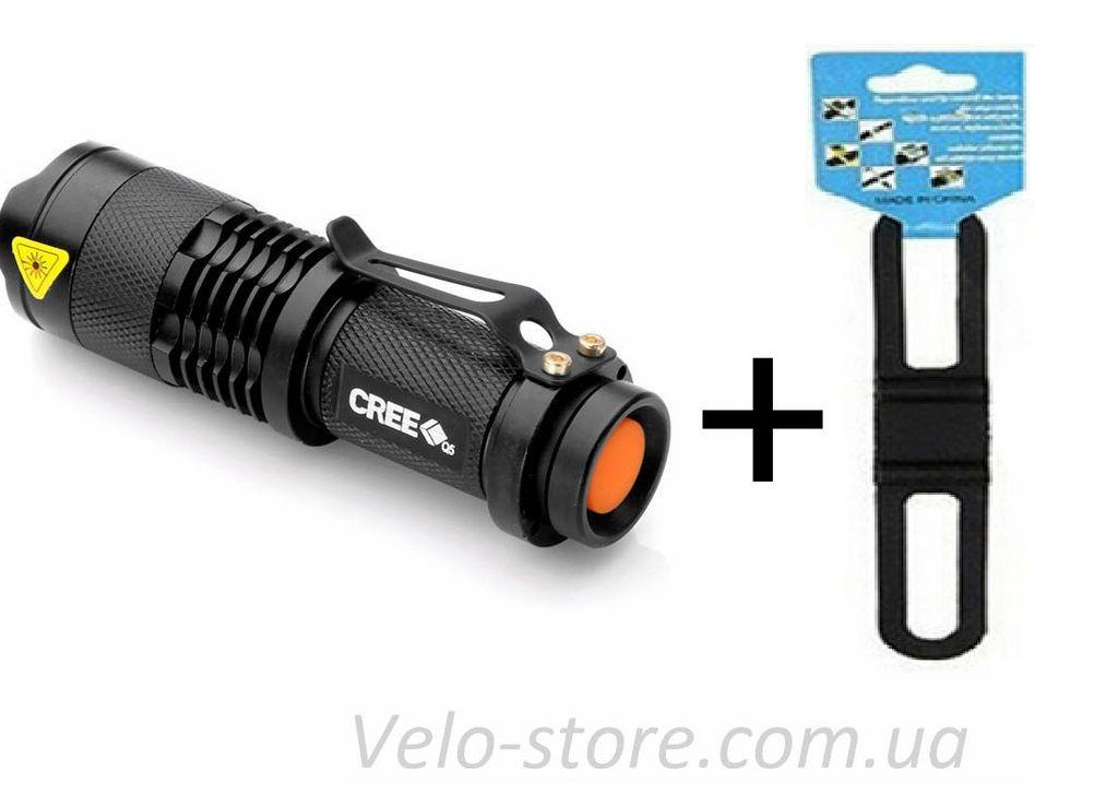 Фонарь велосипедный со светодиодом CREE Q5 + крепление