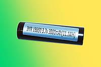 Высокотоковый Li-Ion аккумулятор LG 3000 mAh 20A