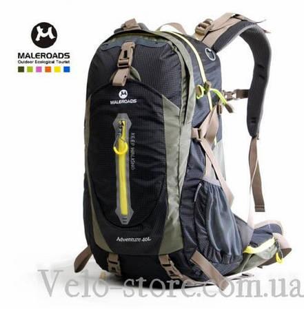 Рюкзак Maleroads 40L с спинкой из сетки на каркасе, MLS9019