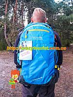 Рюкзак Royal Mountain 8323 40 L Blue/Army green