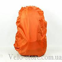 Дождевик для рюкзака LocalLion 18l
