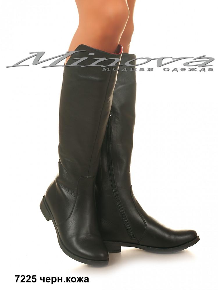 52850ff0b Демисезонные женские кожаные сапоги на низком ходу (размеры 35-42 ...
