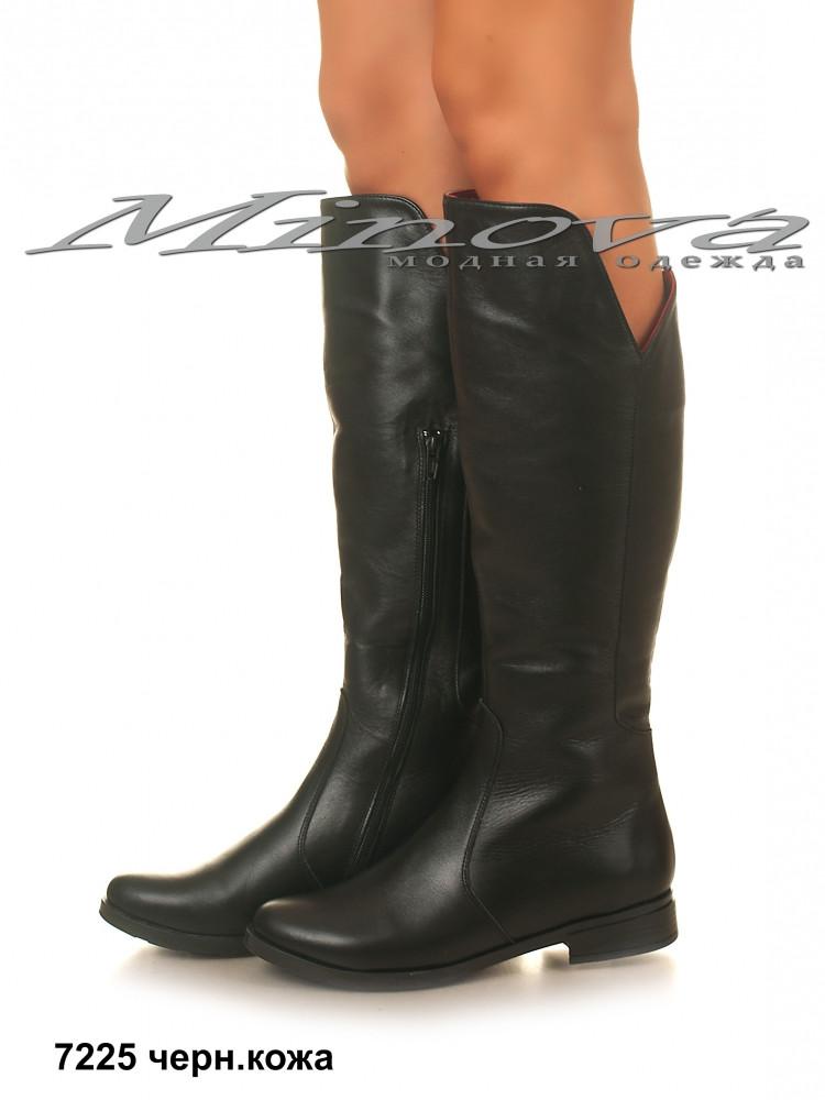 d92e59140 ... Демисезонные женские кожаные сапоги на низком ходу (размеры 35-42),  фото 3