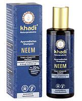 """Аюрведический шампунь против перхоти """"NEEM"""", Khadi"""
