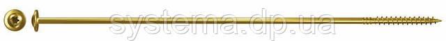 Fischer FCS-WT 8,0х80 - Шуруп конструкционный по дереву, цинк желтый, тарельчатая головка, 1 шт.