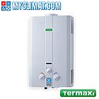 Газовая колонка Termaxi JSD 20W-A1