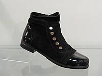Ботинки женские демисезонные классические, фото 1