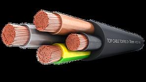 Безгалогеновые кабели