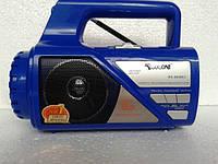 Приёмник фонарь Golon RX-660 Rec