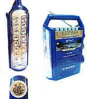Радиоприёмник Puxing PX-200 + Фонарь