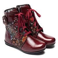 Демисезонные ботинки Берегиня для девочек, полянка, размер 26-31