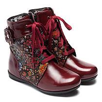 """Демисезонные ботинки ТМ """"Берегиня"""" для девочек, полянка, размер 26"""