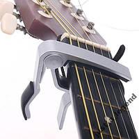 Каподастр зажим для гитары капо триггер металл Silver, фото 1