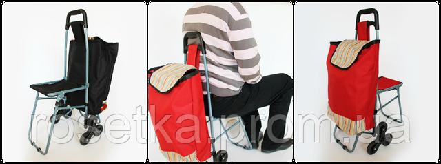 Візок 6-ти колісний з вбудованим стільцем