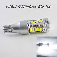 Светодиодная автомобильная лампа SLP LED с цоколем T15(W16W)  32 led 4014 + Cree 5W в фонарь заднего хода