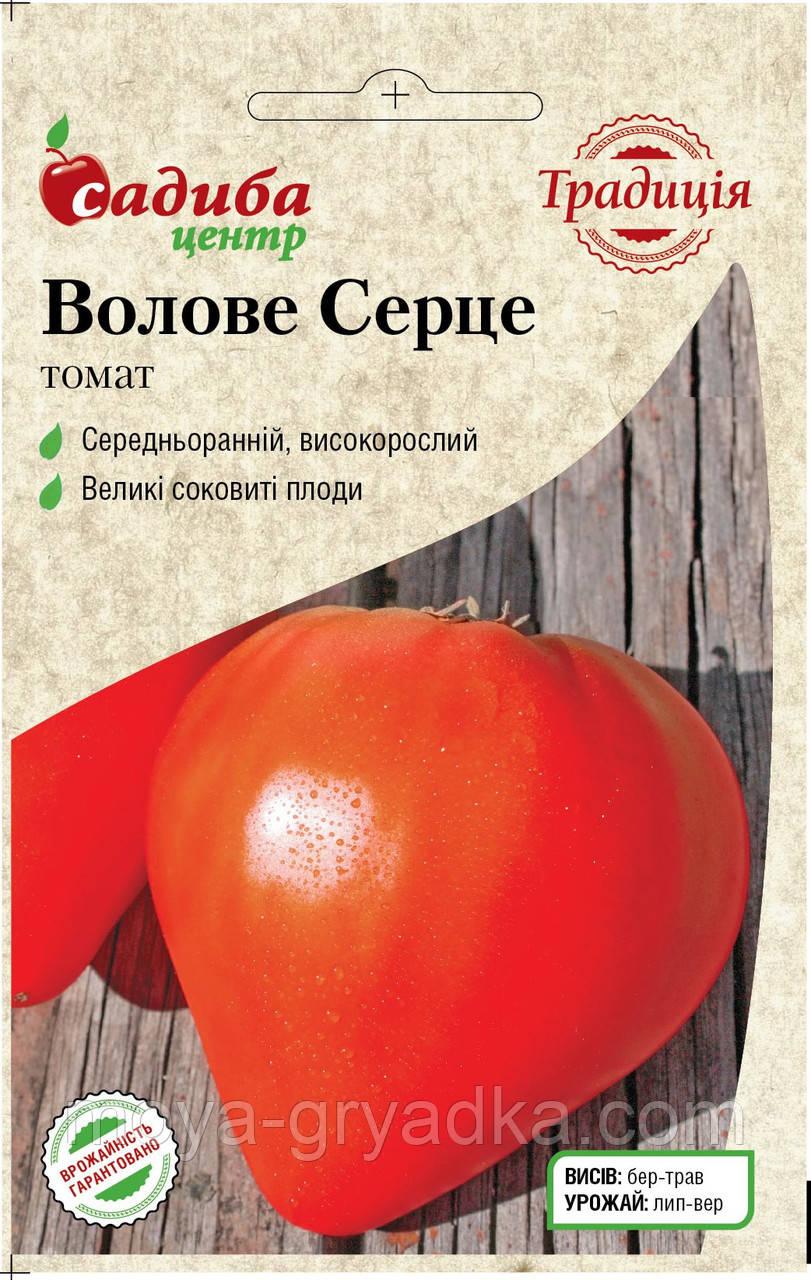 """Насіння томатів Волове серце 0.2г ТМ""""СЦ Традиція"""""""