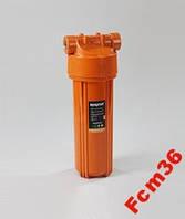 Колба фильтра для горячей воды 1/2 или 3/4