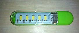 USB подсветка брелок на 5 светодиодов