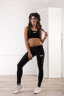 """Стильный спортивный костюм """" Nike """" Dress Code"""