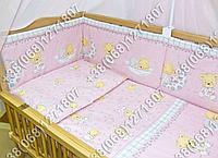 Защита бортик из 4 частей в детскую кроватку для новорожденных (мишка на месяце розовый)