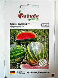 Iзумруд F1 5 нас (ср.с)/овал/ кавун СЦ