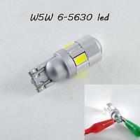 Светодиодная лампа SLS LED в габарит с цоколем T10(W5W) 6- 5630  9-16V Белый