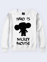 Свитшот Who is Mickey Mouse