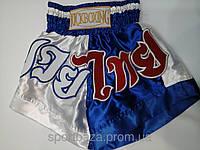 """Шорты для тайского бокса """"BLUE-GREY 2"""" размер L"""