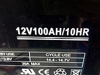 Аккумулятор BTTERY  UKC 100A 12V