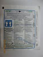 Перчатки одноразовые латексные хирургические стерильные опудренные / размер 7,5 / SFM Hosp.Prod.