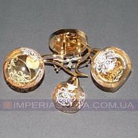 Люстра припотолочная IMPERIA трехламповая LUX-532444
