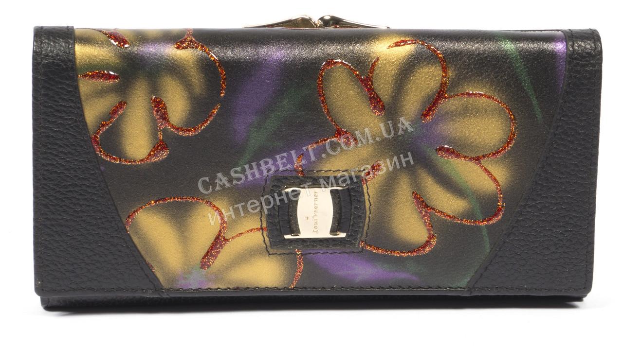Оригинальный стильный женский кошелек с очень качественной кожи LOUI VEARNER art. LOU008-02A