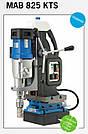 MAB 825 KTS - новая модель сверлильного станка на магнитном основании от BDS Maschinen GmbH