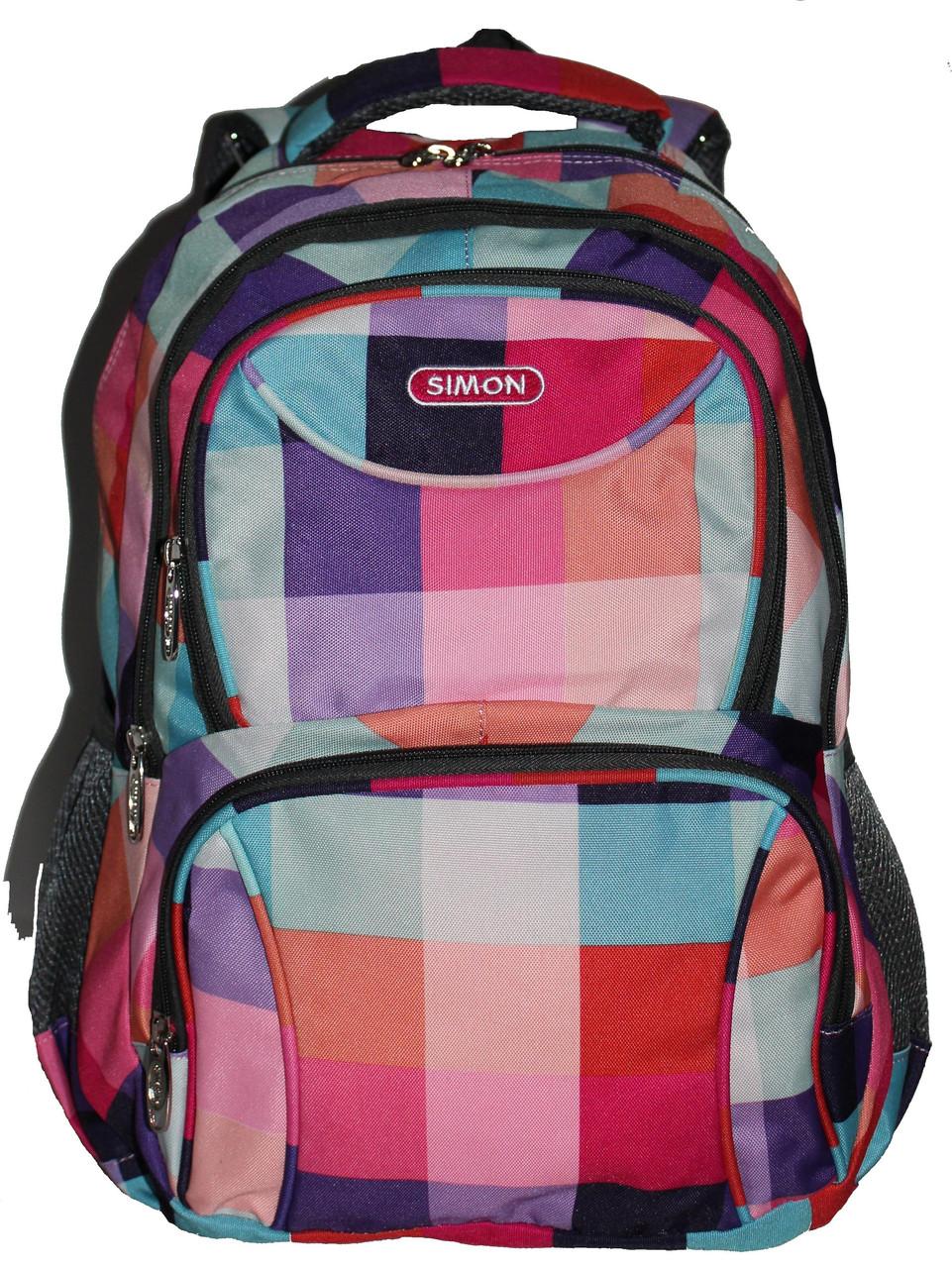 Рюкзаки в школу купить кривой рог рюкзаки фирмы якорь