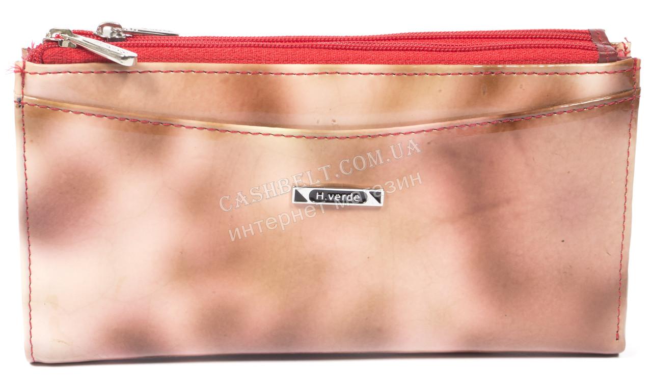 Оригинальный стильный женский кошелек с очень качественной кожи H.VERDE art. 2489-D53 розовый мрамор