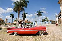 Туры на Кубу из Украины