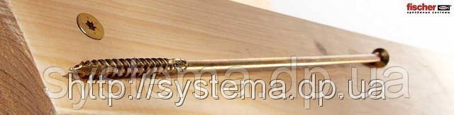 Fischer FCS-ST 8,0х140 - Шуруп конструкционный по дереву, цинк желтый, потай, 1 шт.