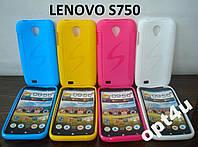 Чехол силиконовый для на Lenovo S750 бампер tpu футляр
